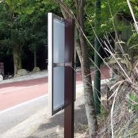 小型看板の造作設置